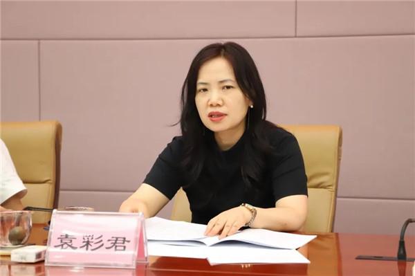 袁彩君同志以普通党员身份参加党史学习教育专题组织生活会